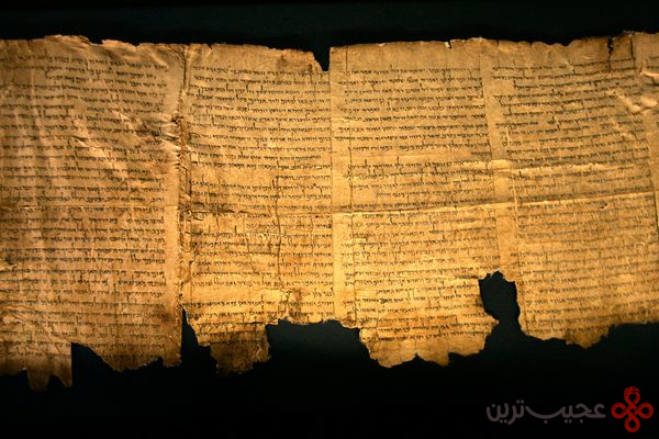 new-dead-sea-scrolls-theory