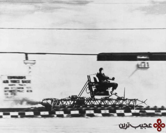 سواری با موشک