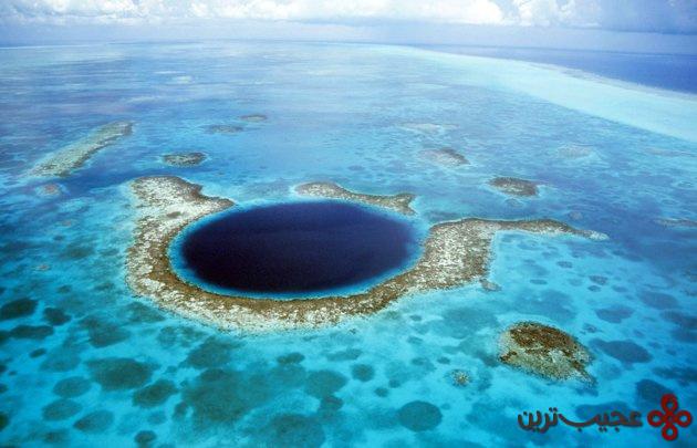 چاه آبی بزرگ
