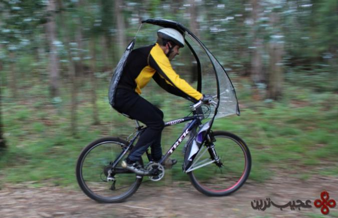 چتر دوچرخه