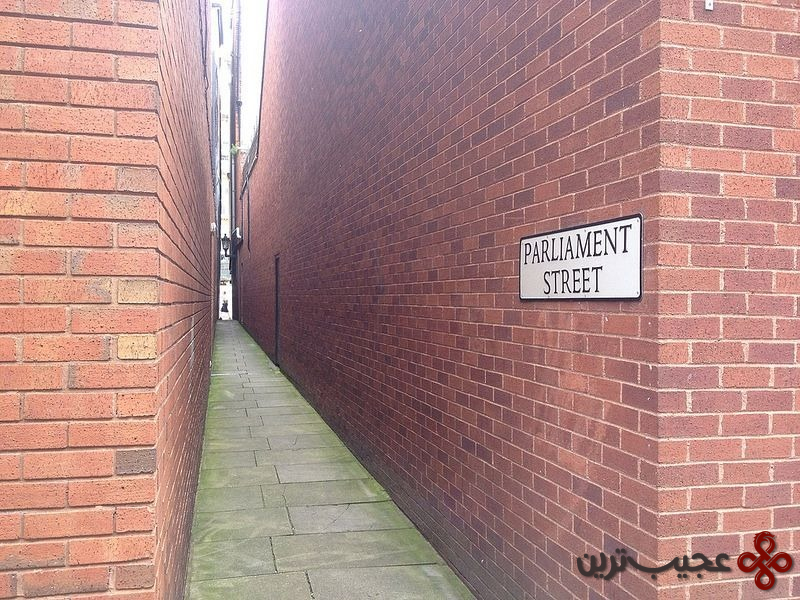 خیابان پارلمان 1