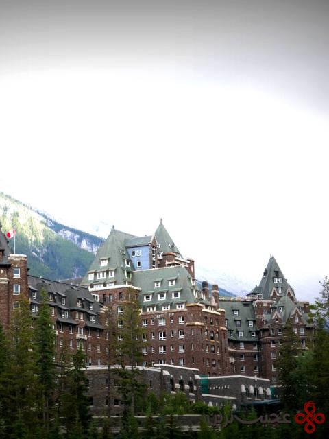 هتل فیرمونت (fairmont)، آلبرتا، کانادا