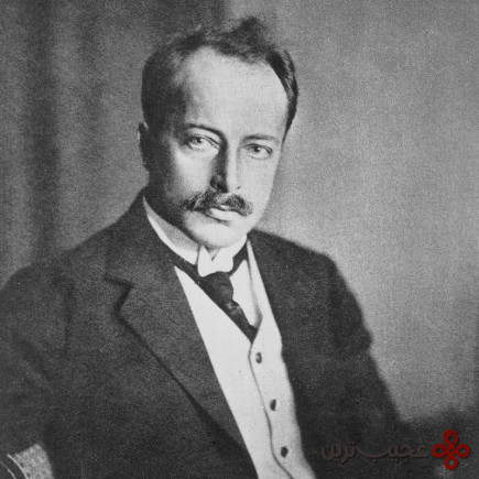 عکس کاور مرگ مکس فون لائو فیزیکدان آلمانی