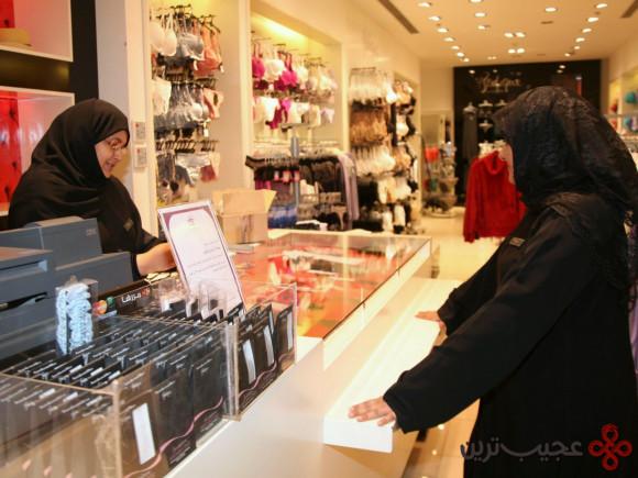 نرخ مشارکت نیروی کار زن در عربستان در حدود ۲۰ درصد است