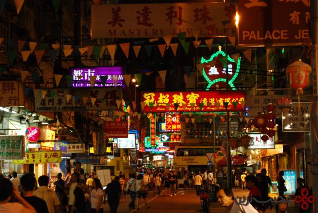 هنگ کنگ؛ بازدید از معبد خیابان بازار