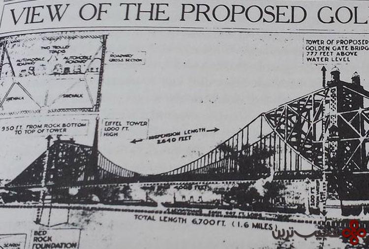 ۳ طرح اولیه پل گلدنگیت متفاوت از نمونهای بود که اکنون آن را میشناسیم