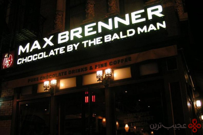 مکس برنر