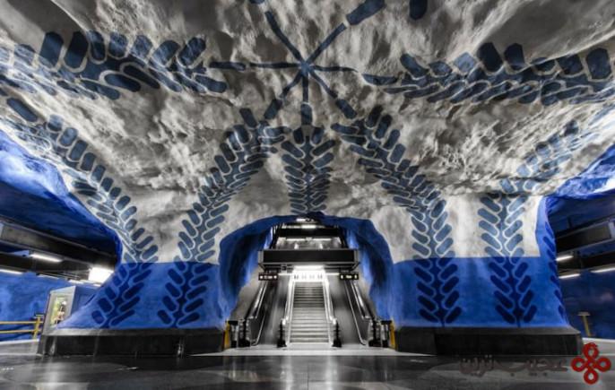 stockholm metro station 2