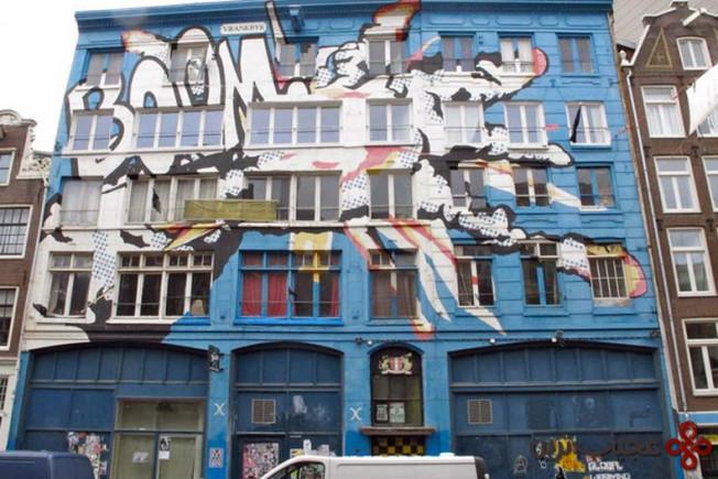the vrankrijk squat has a public bar in it