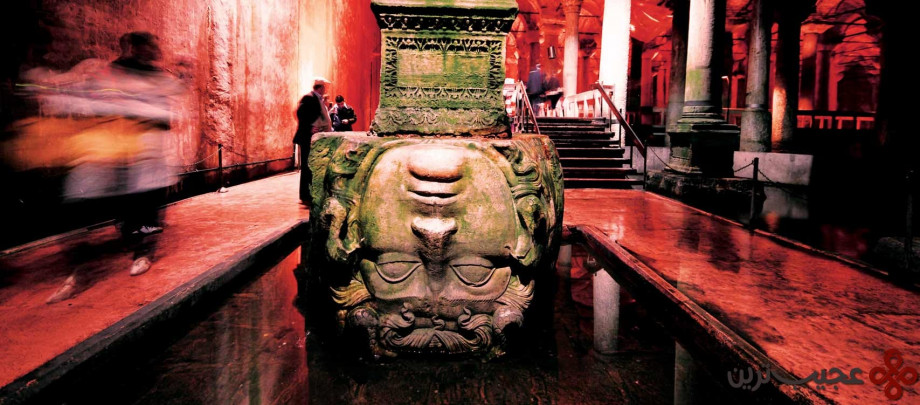 آبانبار شگفت انگیز basilica cistern1