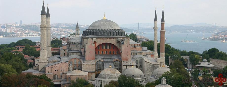 مسجد تاریخی و باشکوه ایاصوفیه1