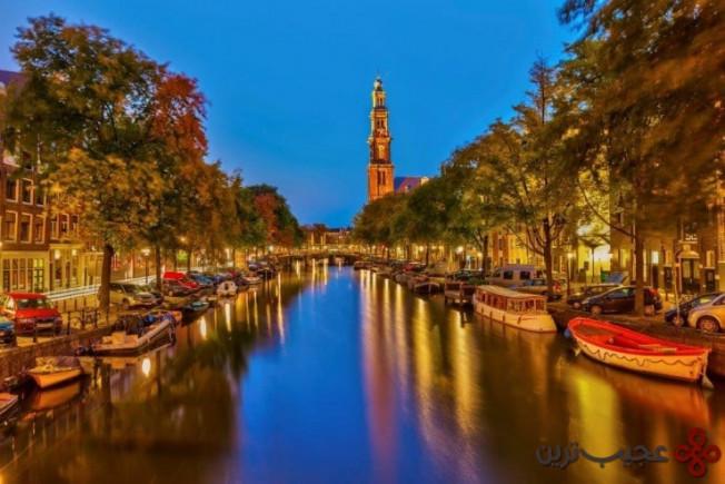 آمستردام، هلند