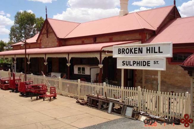 ایستگاه بروکن هیل (broken hill)، استرالیا 2