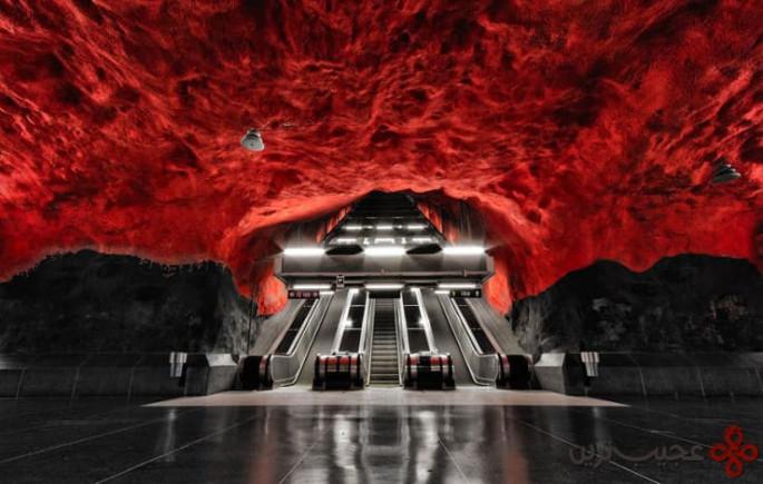 ایستگاه متروی استکهلم، استکهلم، سوئد