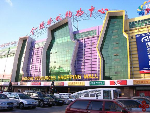بازار فروش طلا (۵۵۷،۴۱۸ متر مربع)