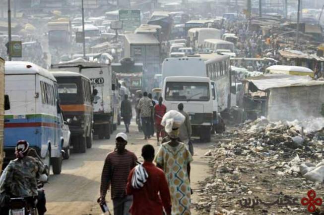 بامیندا، کامرون