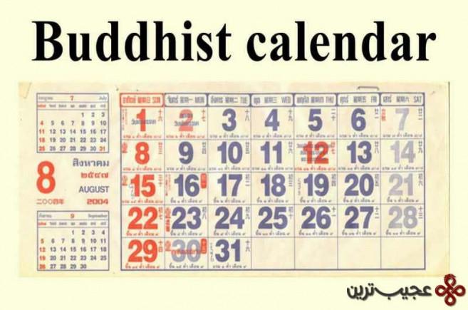 تقویم بودایی