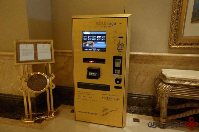 دستگاههای خودپرداز با قابلیت پرداخت طلا
