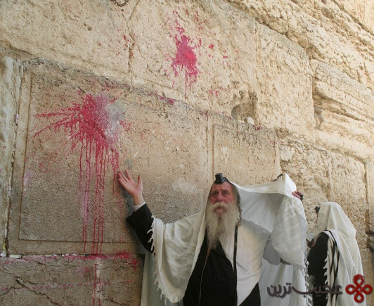 دیوار غربی بیتالمقدس (دیوار ندبه)