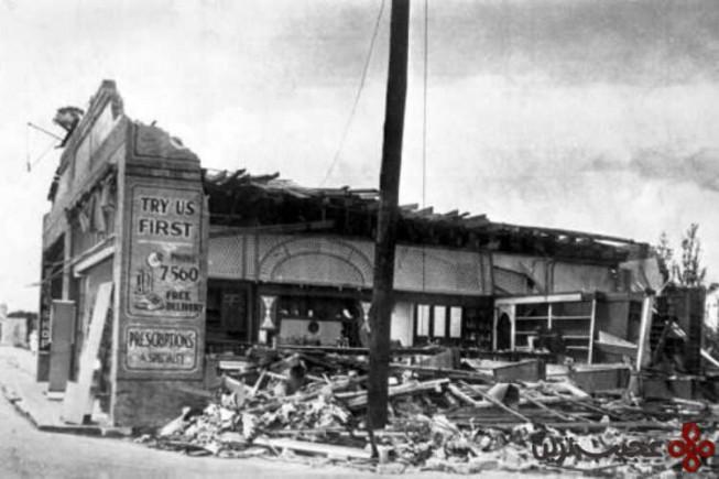 طوفان خلیج اطلس، ۱۹۱۹