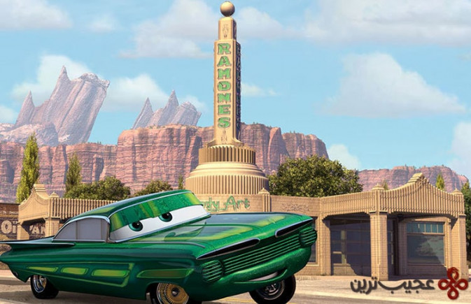 ماشینها، مهمانخانهی u drop، شِمراک (shamrock)، تگزاس