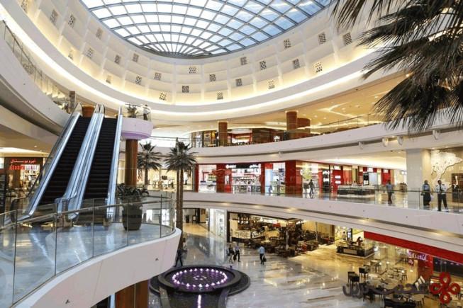 مرکز خرید الغریر