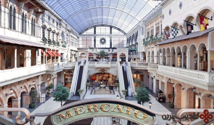 مرکز خرید مرکاتو (mercato)