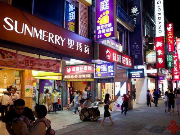 15 taipei taiwan 86 million international visitors