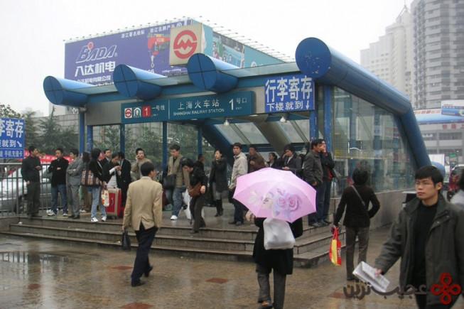 china shanghai1