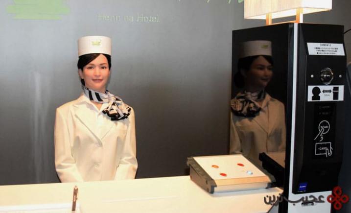 hotel offering near futuristic experiences
