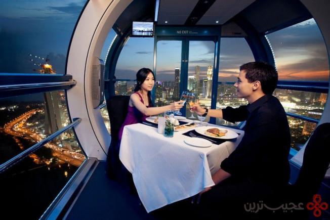 luxury ferris wheel dining