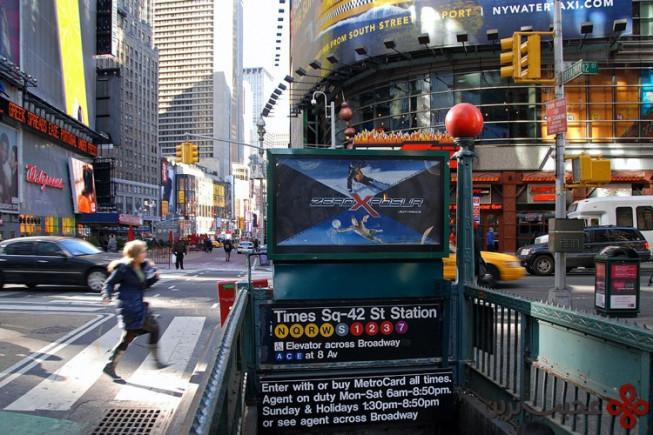 new york city1