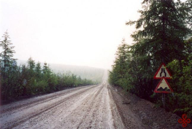 road of bones، سیبری