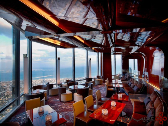 world's highest restaurant