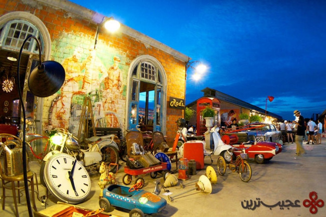 bazar redfi