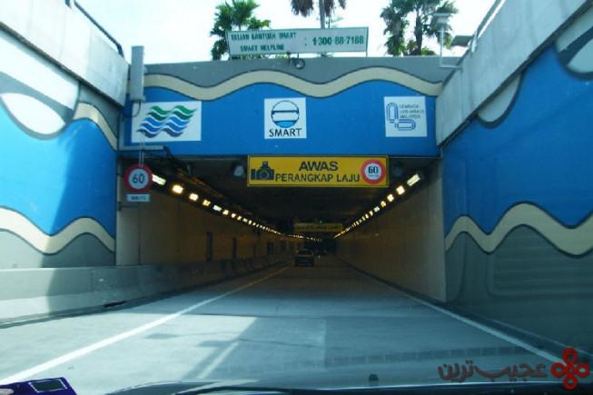 تونل اسمارت1
