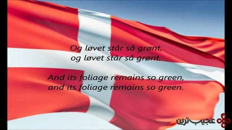 درخشش شاه کریستیان در سرود سلطنتی دانمارک