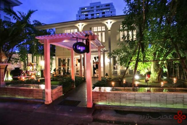 رستوران گاگان بانکوک