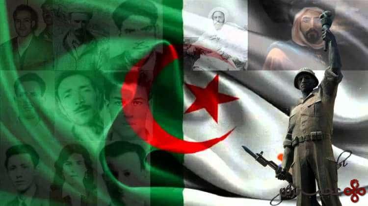 سرود ملی الجزایر، آغشته به خون