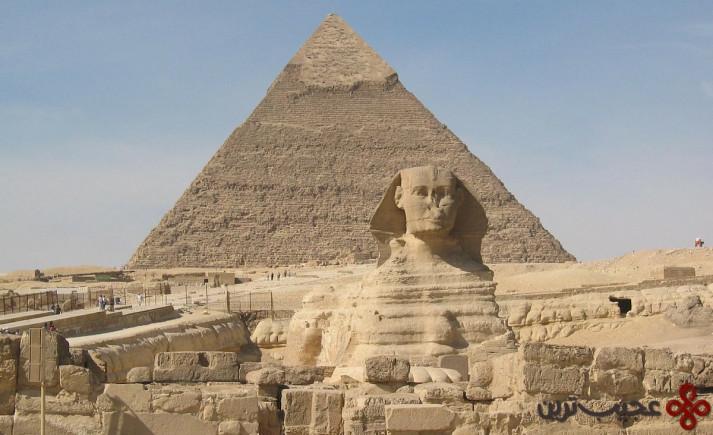 قاهره، مصر