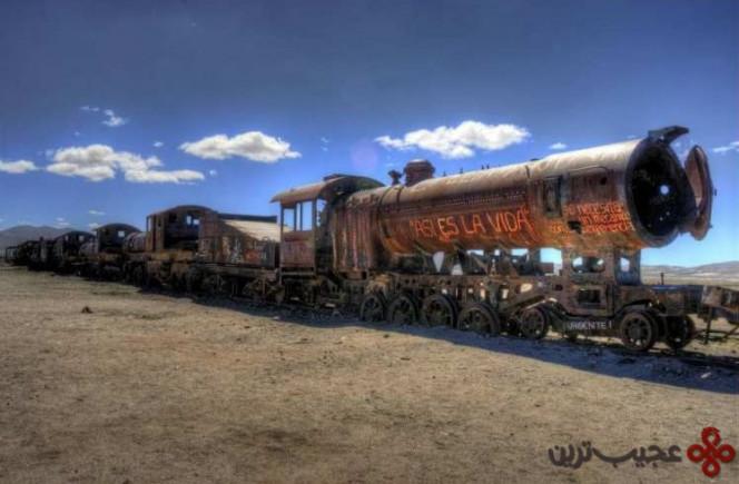 قبرستان قطارها، اویونی، بولیوی (the train graveyard, uyuni, bolivia)