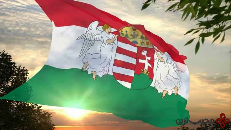مجارستانِ بینوا