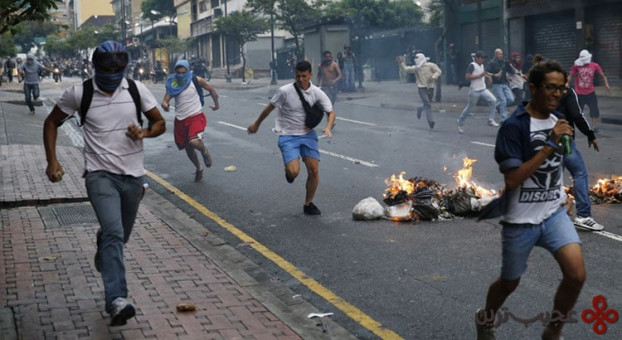 کاراکاس؛ ونزوئلا