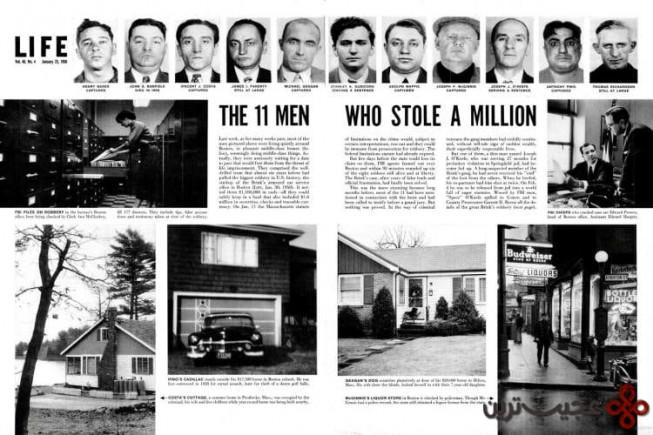 ۵ ساختمان برینکس، بوستون، ایالت ماساچوست، سال ۱۹۵۰