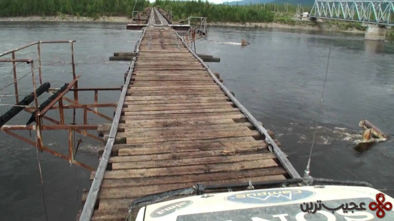vitim river bridge