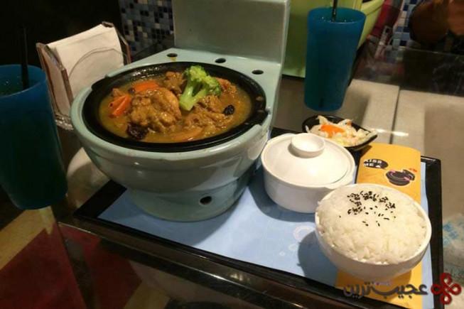 رستوران توالت مدرن، هنگکنگ