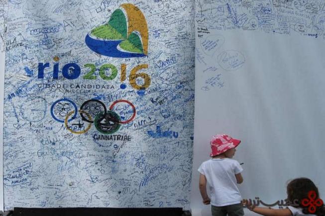 ۷ مسابقات المپیک سال ۲۰۱۶