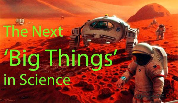 آیندهٔ تکنولوژی به کجا می رود؟