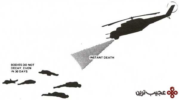 اشعهی مرگ