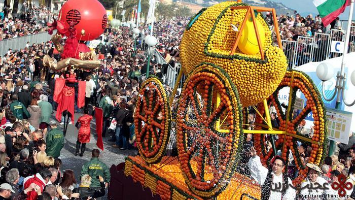 جشن مرکبات در فرانسه
